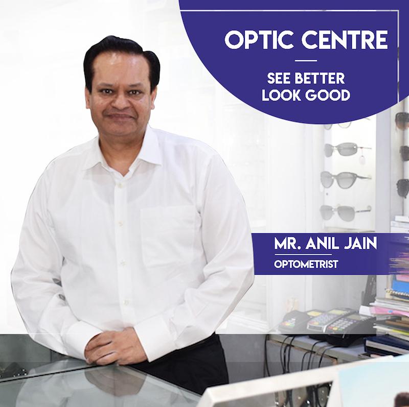 Optic Centre