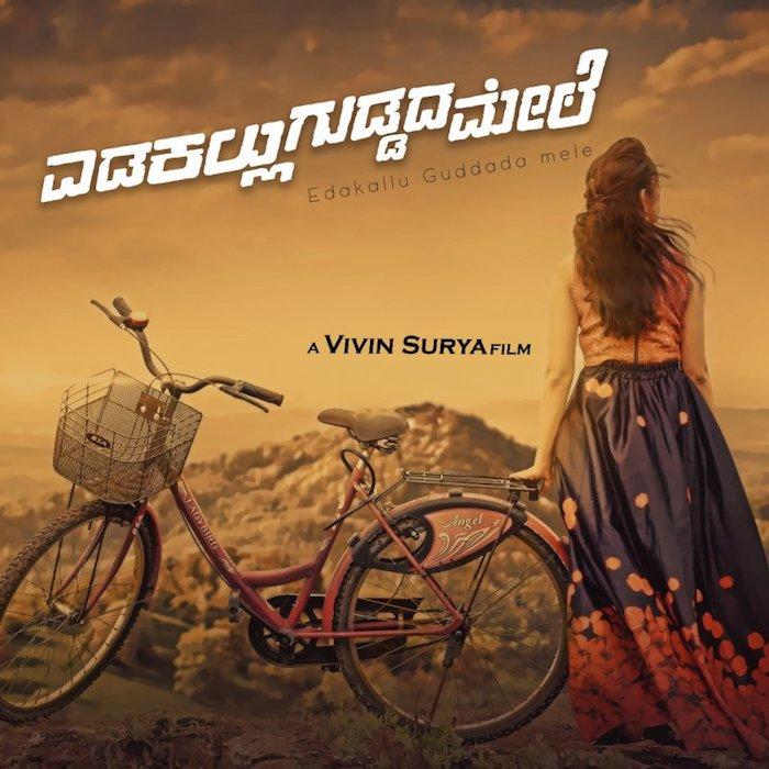 Edakallu-Guddada-Mele Kannada movie marketing